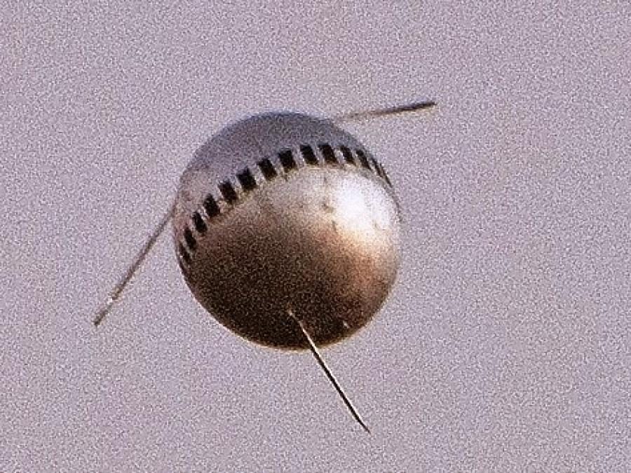 ufo-sphere-california.jpg